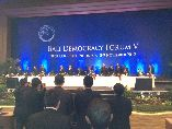 PM O'Neil at Bali Democracy Forum Nov 2012